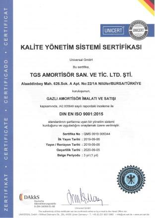 Наша компания является официальным представителемTUNATEK TGS в Украине. Предла. Запорожье, Запорожская область. фото 12