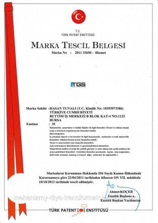 Наша компания является официальным представителемTUNATEK TGS в Украине. Предла. Запорожье, Запорожская область. фото 10