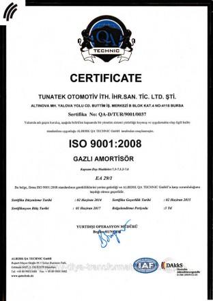 Наша компания является официальным представителемTUNATEK TGS в Украине. Предла. Запорожье, Запорожская область. фото 11