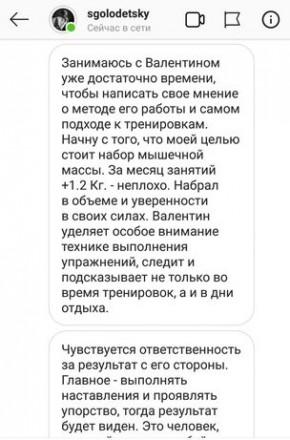 Услуги персонального фитнес-тренера.  Помогу вам построить фигуру мечты, или у. Одесса, Одесская область. фото 7