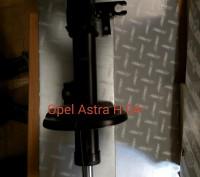 Передние стойки Astra H. Харьков. фото 1