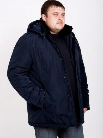 куртка Clasna размер 56. Полтава. фото 1