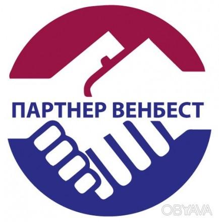 Охорона-Техно! Охранная сигнализация с подключением на пульт. Киев. фото 1