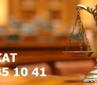 ДТП. Юридическая консультация.. Киев. фото 1