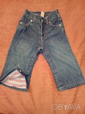 джинсы, штаны.