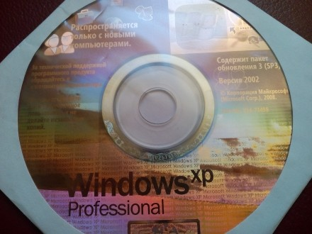 Продам диск Windows XP Pofessional RU SP3. Львов. фото 1