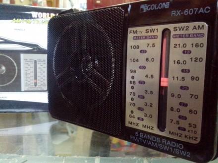 Радиоприёмник радио GOLON RX-607AC голон. Купянск. фото 1