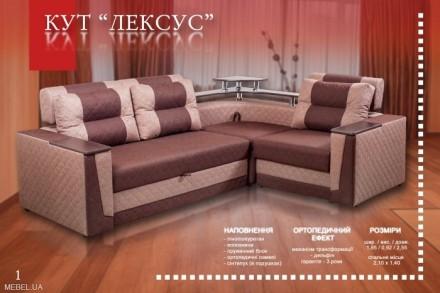 Продам угловой диван. Чернигов. фото 1