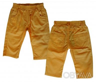 Новые брюки для мальчика от турецкой фирмы