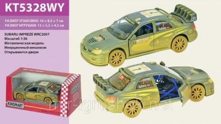 """Машина металл """"KINSMART """" KT5328WY (96шт/4) """"Subaru Impreza WRC 2007 (Muddy) """" в. Одесса, Одесская область. фото 2"""