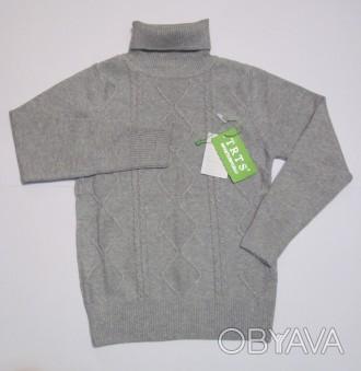 Детский свитер на мальчика TRTS  (120 см - 160 см)