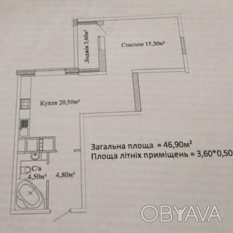 Большая 1-комнатная на Варненская, новострой