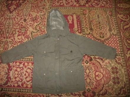 куртка  парка. Дрогобыч. фото 1