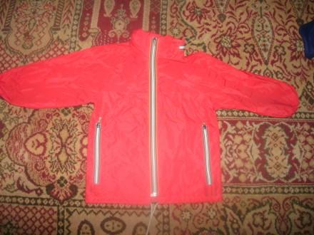 куртка ветровка. Дрогобыч. фото 1