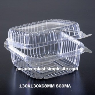 Контейнер пищевой 130*130*68, блистер упаковка, контейнер одноразовый. Киев. фото 1