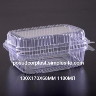 Пищевой контейнер 130*170*68, блистер упаковка, одноразовый контейнер. Киев. фото 1