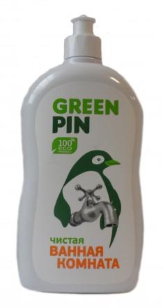 ЭКО средство для мытья ванной комнаты и туалета «Green Pin»  500 мл. Киев. фото 1
