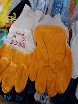 перчатки рабочие очки защитные рукавицы. Харьков. фото 1