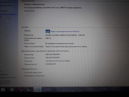 Торга нет, цена окончательна. В подарок могу выслать диск с виндой седьмой х64 (. Днепр, Днепропетровская область. фото 7