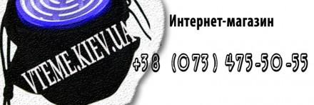 """Железный измельчитель, гриндер""""Bulldog""""  Гриндер для табака, травы, сухих спе. Киев, Киевская область. фото 4"""