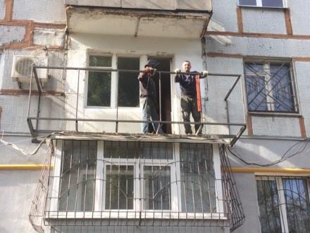 Балконы под ключ ДНЕПР: ГАРАНТИЯ КАЧЕСТВА - Сварочные работы  - Остекление  . Днепр, Днепропетровская область. фото 5