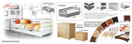 Компактная, натуральная и лаконичная, кровать «Нота» идеально подойдет детям и п. Чернигов, Черниговская область. фото 7