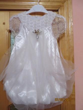 Плаття для принцеси 1-1,5р.. Сколе. фото 1