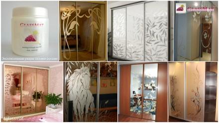 Матирование стекла и зеркала. Киев. фото 1