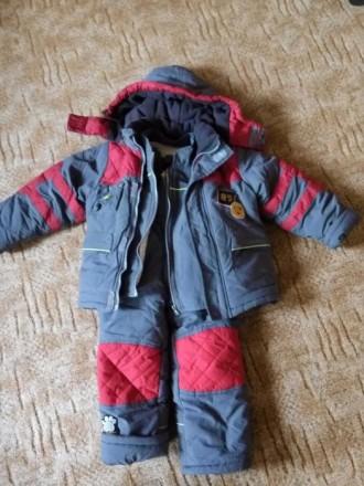 Зимний костюм 3. Изюм. фото 1