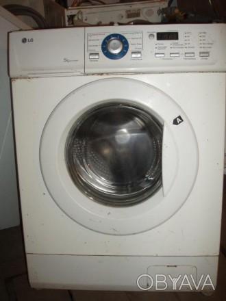 Куплю в городе Днепр неисправную стиральную машину LG