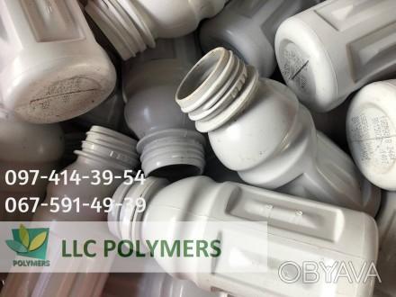 Закупаем полимерные отходы ПЭНД флакон, канистра. Дробленку ПС, ПЭНД, ППР