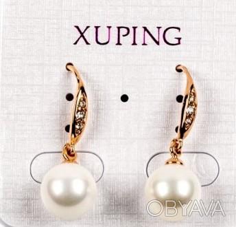 Медзолото, Xuping, L316