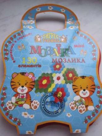 Детская Мозаика (130 элементов). Покровск (Красноармейск). фото 1