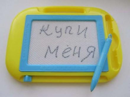 Планшет для рисования. Покровск (Красноармейск). фото 1