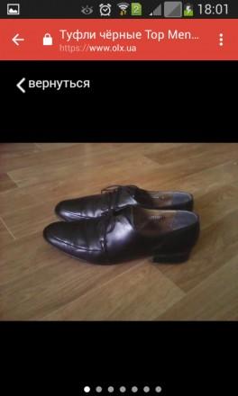Туфли TOP MEN  45 размер. Харьков. фото 1