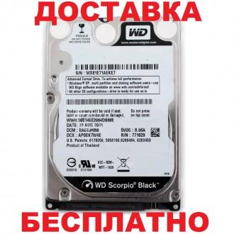 Жесткий диск HDD 2.5 для ноутбука 250Gb|320Gb|500Gb. Гарантия. Киев. фото 1
