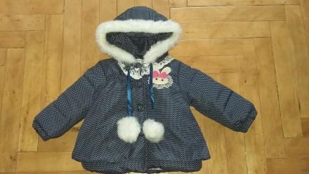 Куртка. Тернополь. фото 1