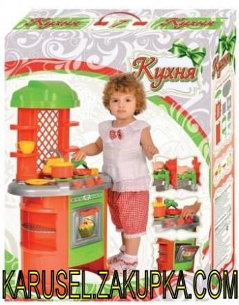 Детская кухня №7 технок. Лозовая. фото 1