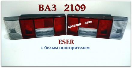 Фонари задние 2109 Eser с белым повторителем и платами. Запорожье. фото 1
