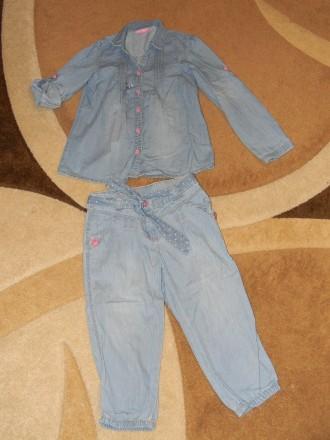 Летний стильный костюм катоновый. Винница. фото 1