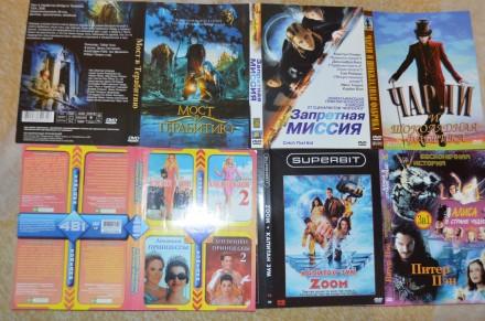 ДВД диски с комедиями(б/у, отл. сост., в боксах, с цветной полиграфией, лицензио. Сумы, Сумская область. фото 4
