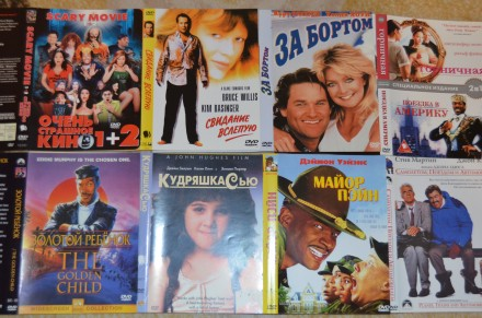 Комедии на DVD!. Сумы. фото 1