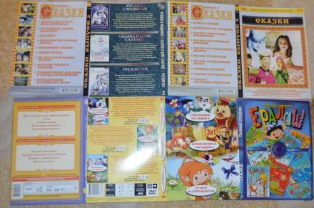 ДВД диски с комедиями(б/у, отл. сост., в боксах, с цветной полиграфией, лицензио. Сумы, Сумская область. фото 11
