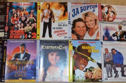 ДВД диски с комедиями(б/у, отл. сост., в боксах, с цветной полиграфией, лицензио. Сумы, Сумская область. фото 1