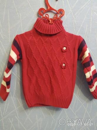 Теплый шерстяной свитер на девочку на 1-2 года