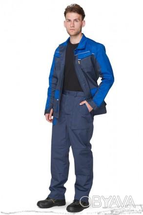 Костюм рабочий мужской, куртка с брюками
