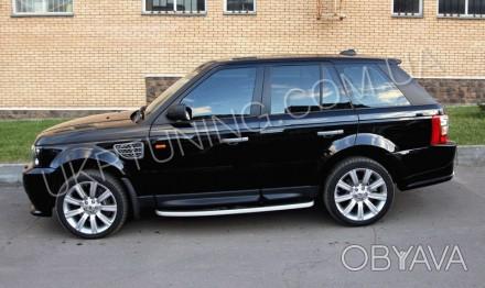Юбка Range Rover Sport 2005 2006 2007 2008