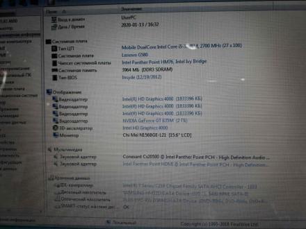 Продам ноутбук  Lenovo IdeaPad G580 доставка НП - бесплатно оплата - наложенны. Харьков, Харьковская область. фото 4