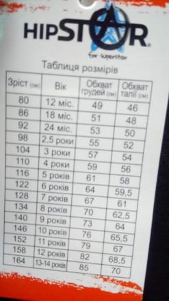 Лосины на меху, Украина, трехнитка с мехом, цвет чёрный, рост 152 250 грн. Рост. Чернигов, Черниговская область. фото 3