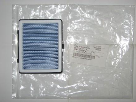 Фильтр выходной HEPA13 для пылесоса Samsung DJ97-01250F. Львов. фото 1